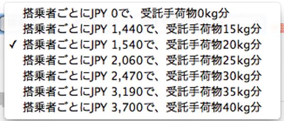 スクリーンショット 2015-04-13 8.02.08
