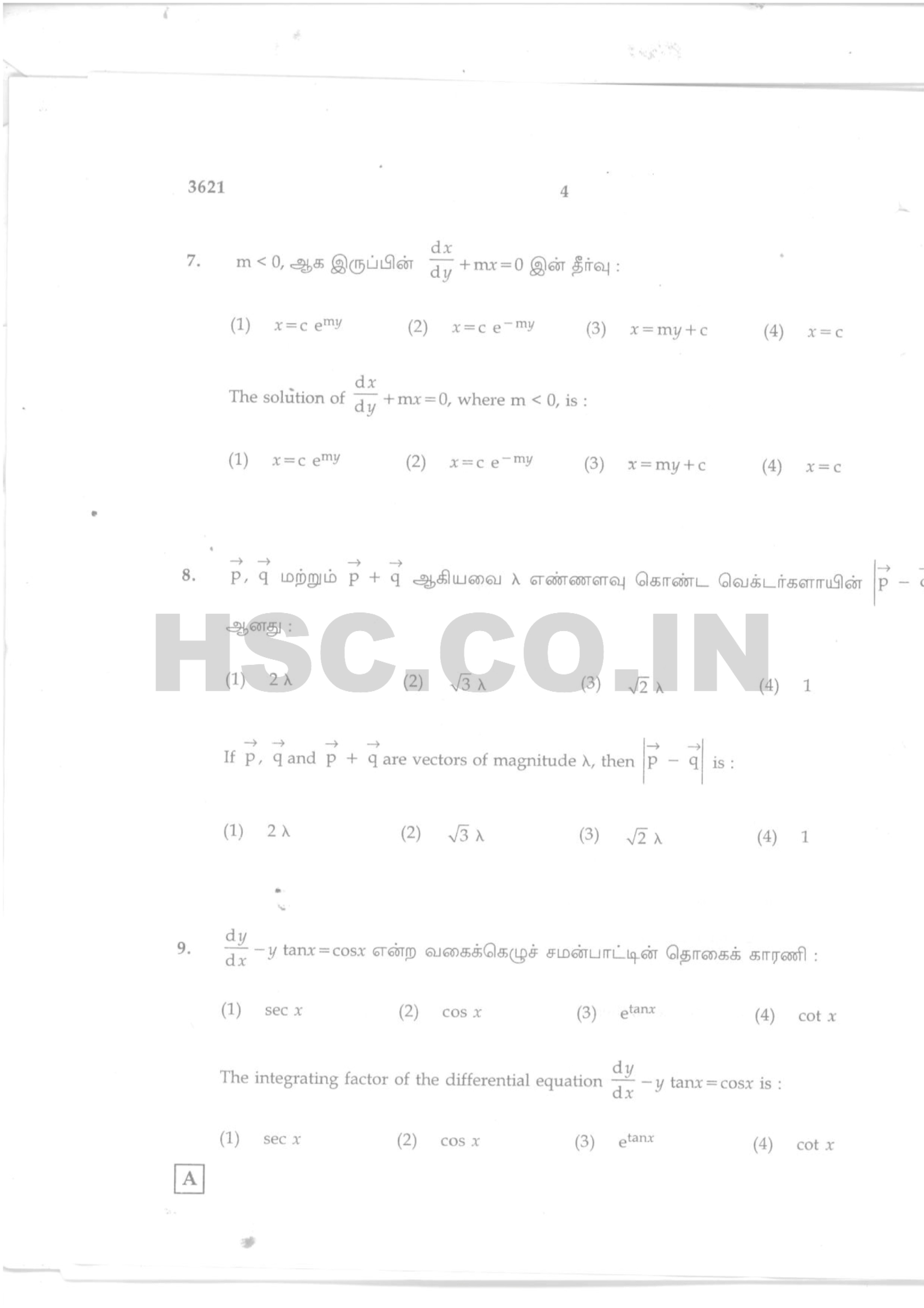 board of studies hsc mathematics past papers