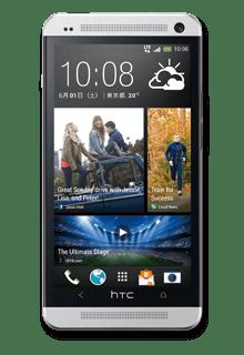 HTC J One (HTL22) : M7#WLJ / au