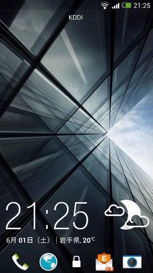 Screenshot_2013-06-01-21-25-32
