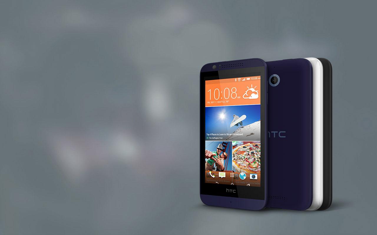 HTC、公式ブログにてHTC Desire 510を公開 Androidデバイス初の64bitプロセッサを搭載