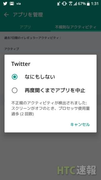 boost_app