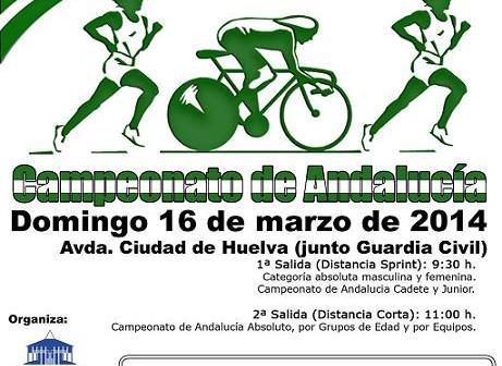 Cartel del XV Duatlon 'Playas de Punta Umbría'