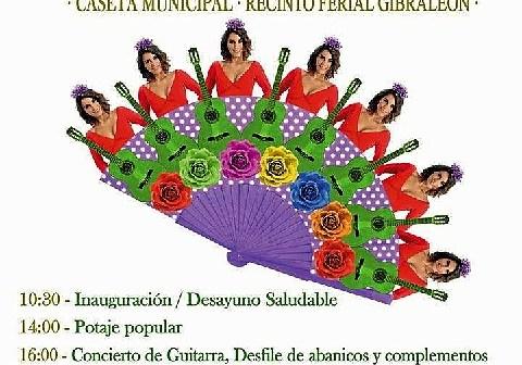 Muestra Andaluza