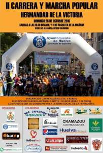 Cartel II Carrera y Marcha Popular