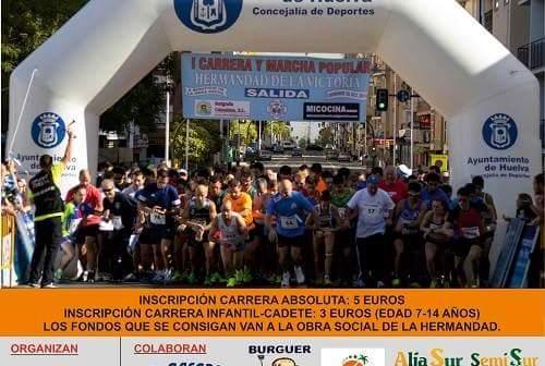 Cartel II Carrera y Marcha Popular