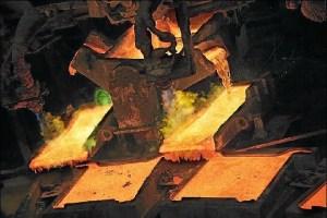 Atlantic Copper cobre