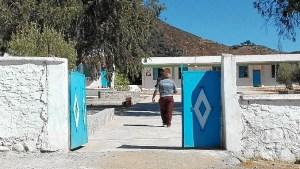 Escuela Salam5