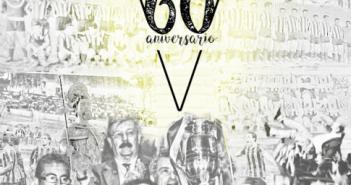 60 aniversario del CD San Roque de Lepe.