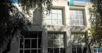 Centro salud Aracena