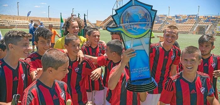 copa guadiana trofeos (10 de 10)