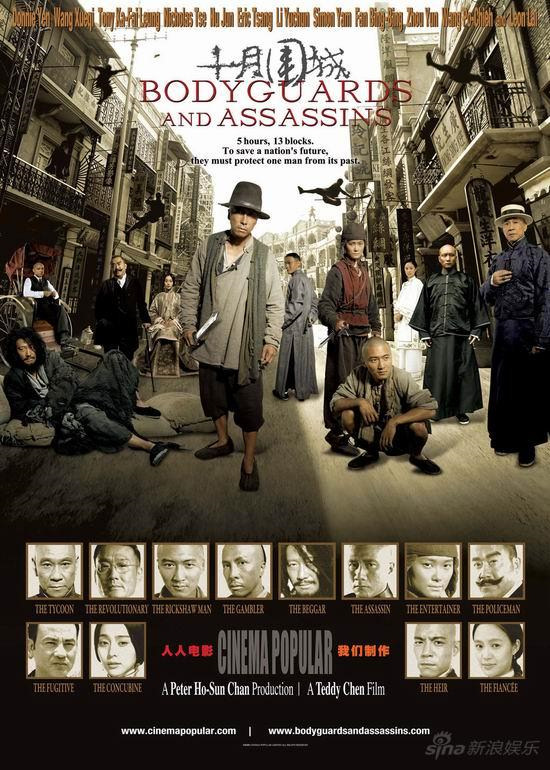 Poster do filme Gwashi! Umezu Kazuo Desu