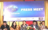'नेपाल आइडल'को घोषणा, विजयीलाई २० लाख सहित कार