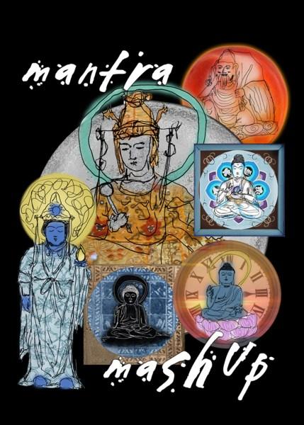 mantraMashup