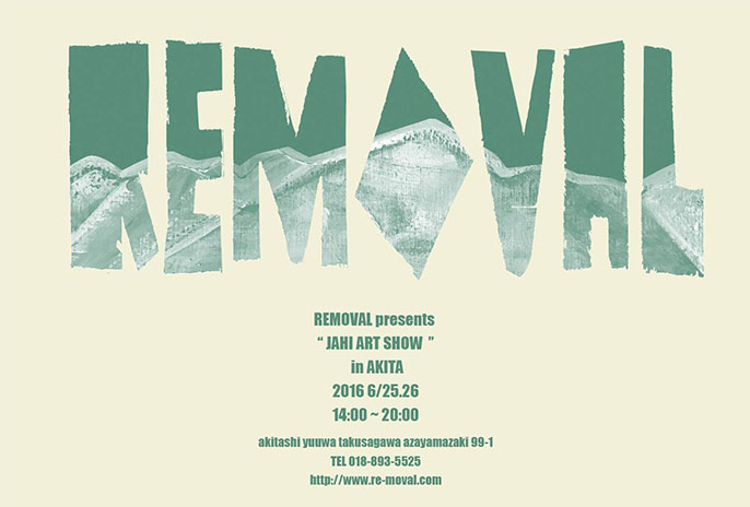 removal-art-show-B
