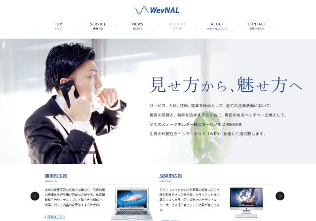 wevnal-HP