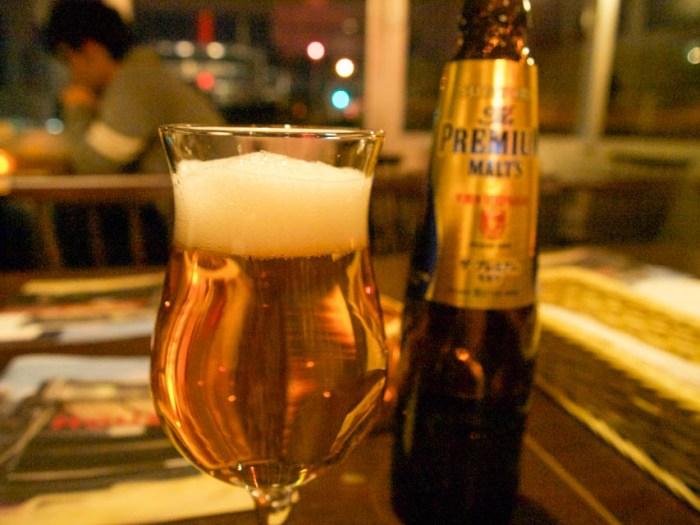house_beer