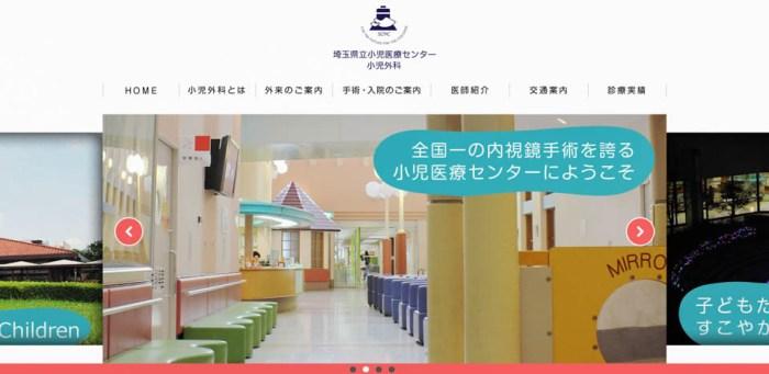 work_saitamashonigekaeye
