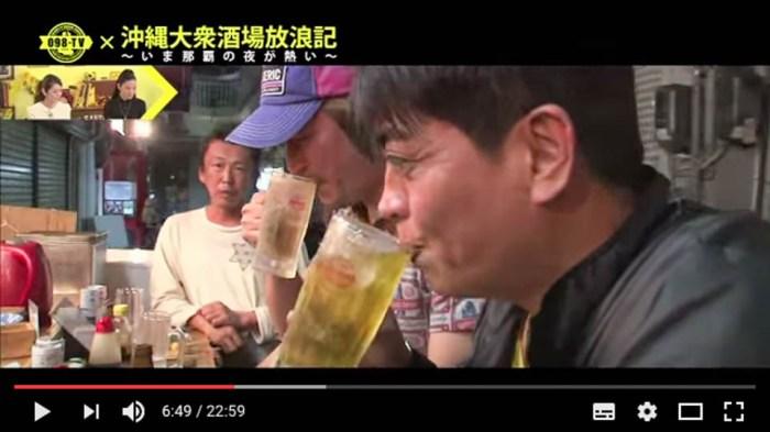 098tv_drinking