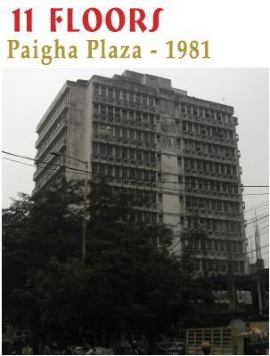 Paigha-plaza