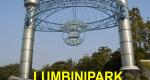 lumbini park_(150x100px)