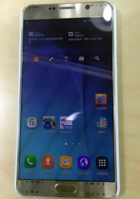 Samsung Galaxy Note 5 will come in gold?