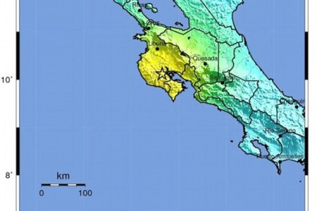 powerful 7.6 magnitude quake hits costa rica | emerging truth