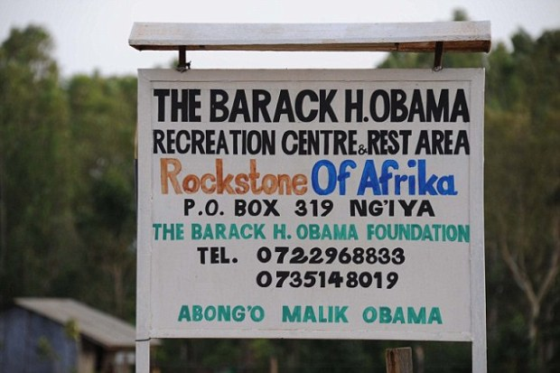 Centre: The Barack Obama Foundation, which doubles as a recreation centre and foundation, near the western Kenyan village of Kogelo