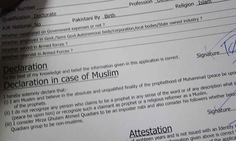 Passport application form. —Photo by Manan Ahmed Asif