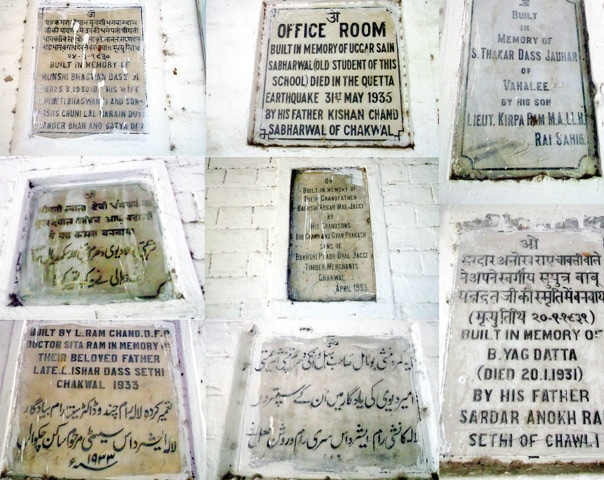 Plaques bearing the names of the Hindus who built the Aariya School in Chakwal from 1930 to 1935. These Hindu community members contributed to the construction of the school in memory of their loved ones. This was among the three high schools in Chakwal considered to be major educational institutions. The names on the plaques are fading due to a lack of preservation work by the Punjab higher education department.