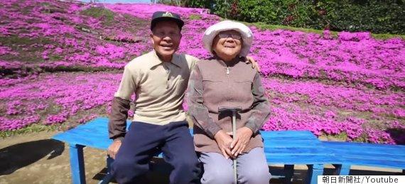 flower blind couple