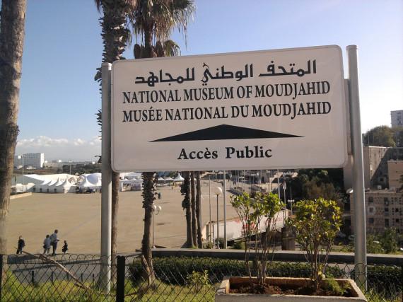 Grande demande d'histoire chez les Algériens : 1 million de visiteurs aux musées du Moudjahid