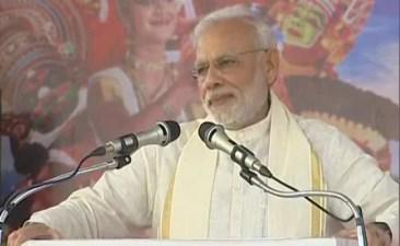 'India Exports Software, Pakistan Exports Terror,' Says PM Modi At BJP Meet: Highlights