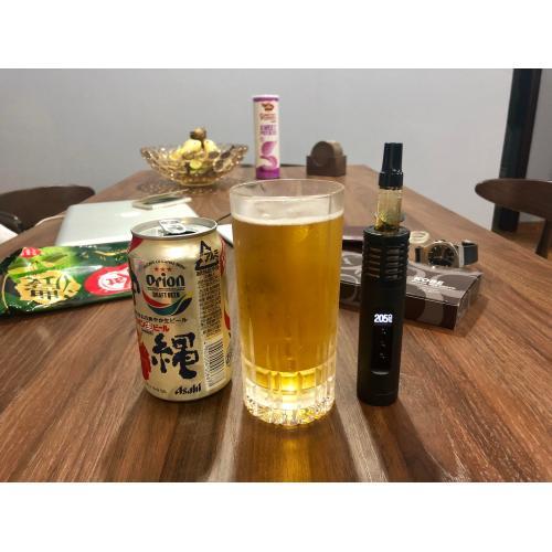 Medium Crop Of Beer In Japanese