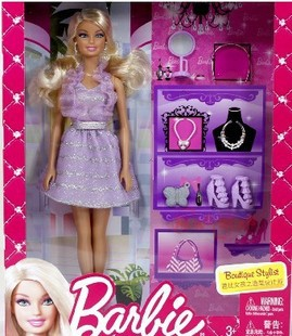 sweet dolls collection