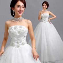 Aliexpress vestido de Noiva rodado