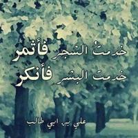 Ab Ayman - Unfortunately | اب ايمن - لسوء الحظ Mp3