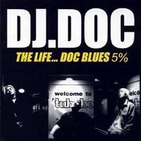 DJ Doc - Run To You Mp3