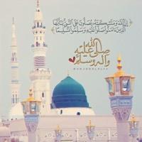 Surah Ar-Rahman - سورة الرحمن هزاع البلوشي Mp3