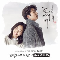 Stay With Me - Chanyeol & Punch [Piano Cover] Mp3