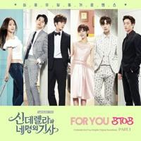 비투비 (BTOB) - For You [신데렐라와 네 명의 기사 OST] (cover) Mp3