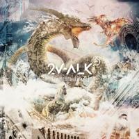 SawanoHiroyuki[nZk] Feat. Mizuki - ViEW「2V - ALK」 Mp3