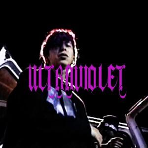 *FREE* Lil Lotus Type Beat | ULTROLET Mp3