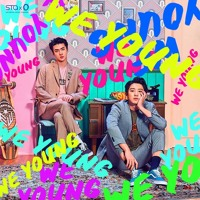 CHANYEOL, SEHUN - We Young Mp3