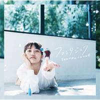 井上苑子 - ファンタジック(prod. n-buna)piano cover Mp3