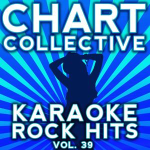 You're Sixteen (Originally Performed By Johnny Burnette) [Karaoke Version] Mp3