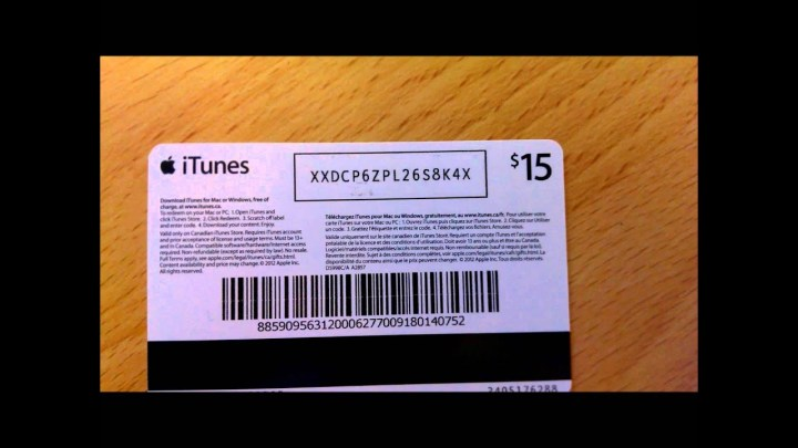 Itunes coupon codes 2018