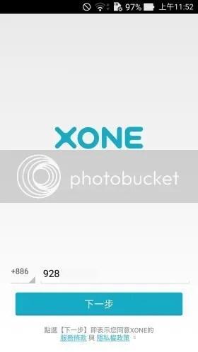 免費100分鐘「XONE」與全網通070合作,提供電信等級通話服務