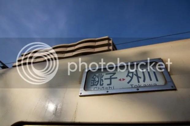 photo Choshi-Dentetsu-22.jpg