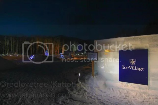 photo IceVillageTomamu-6.jpg